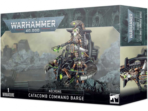 Catacomb Command Barge/Annihilation Barge