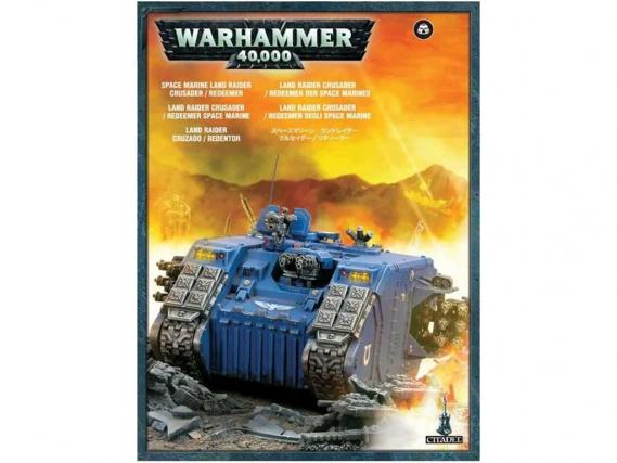 Warhammer 40,000 - Land Raider Crusader
